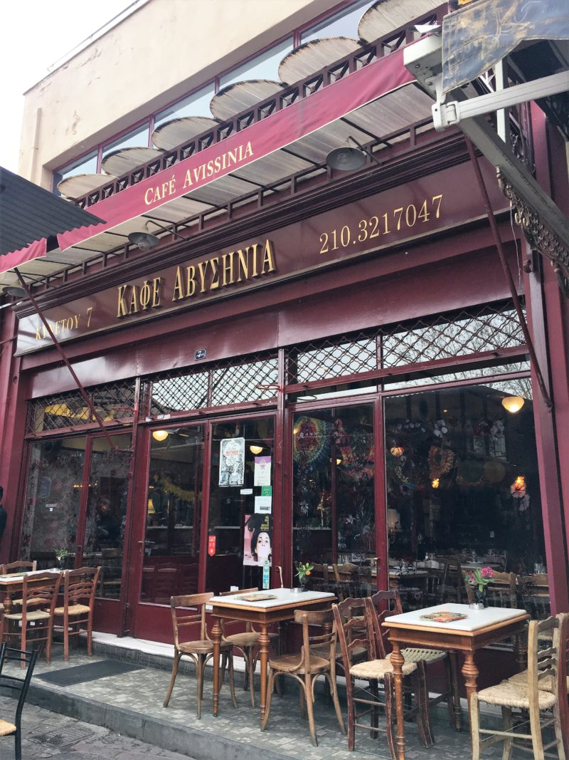 Cafe Avissinia