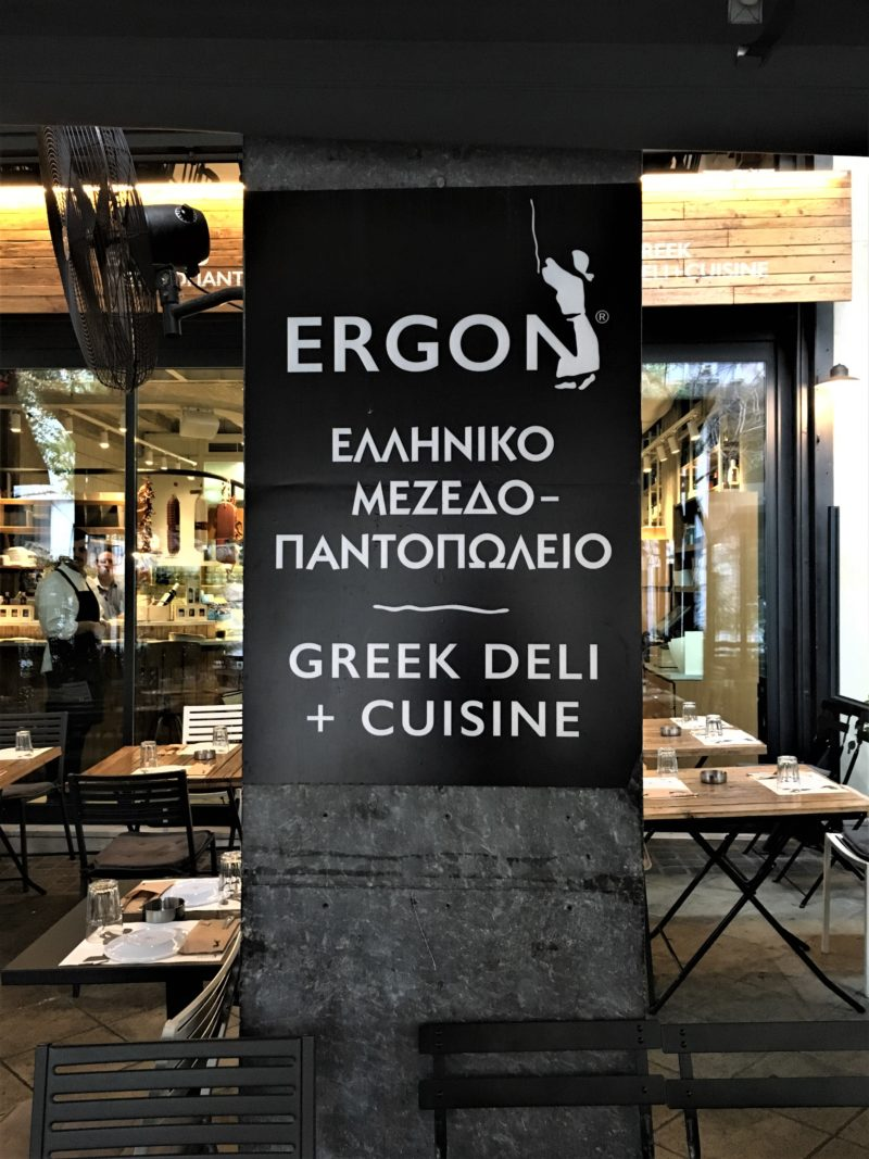 Ergon Greek Deli & Cuisine