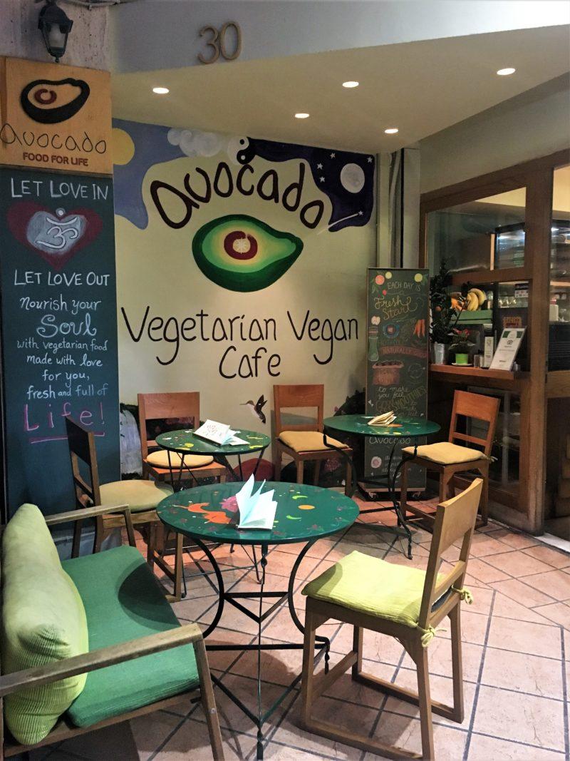 Avocado Vegetarian & Vegan Cafe
